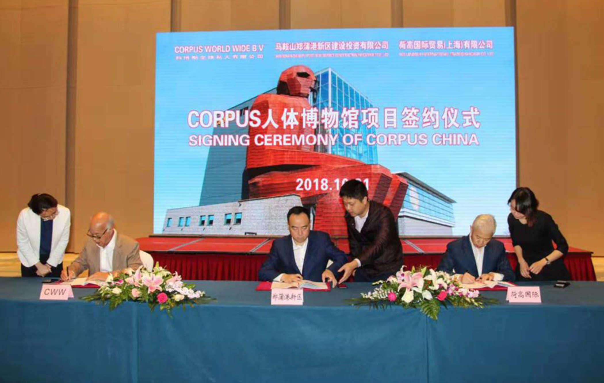 Corpus Gaat Naar China 2