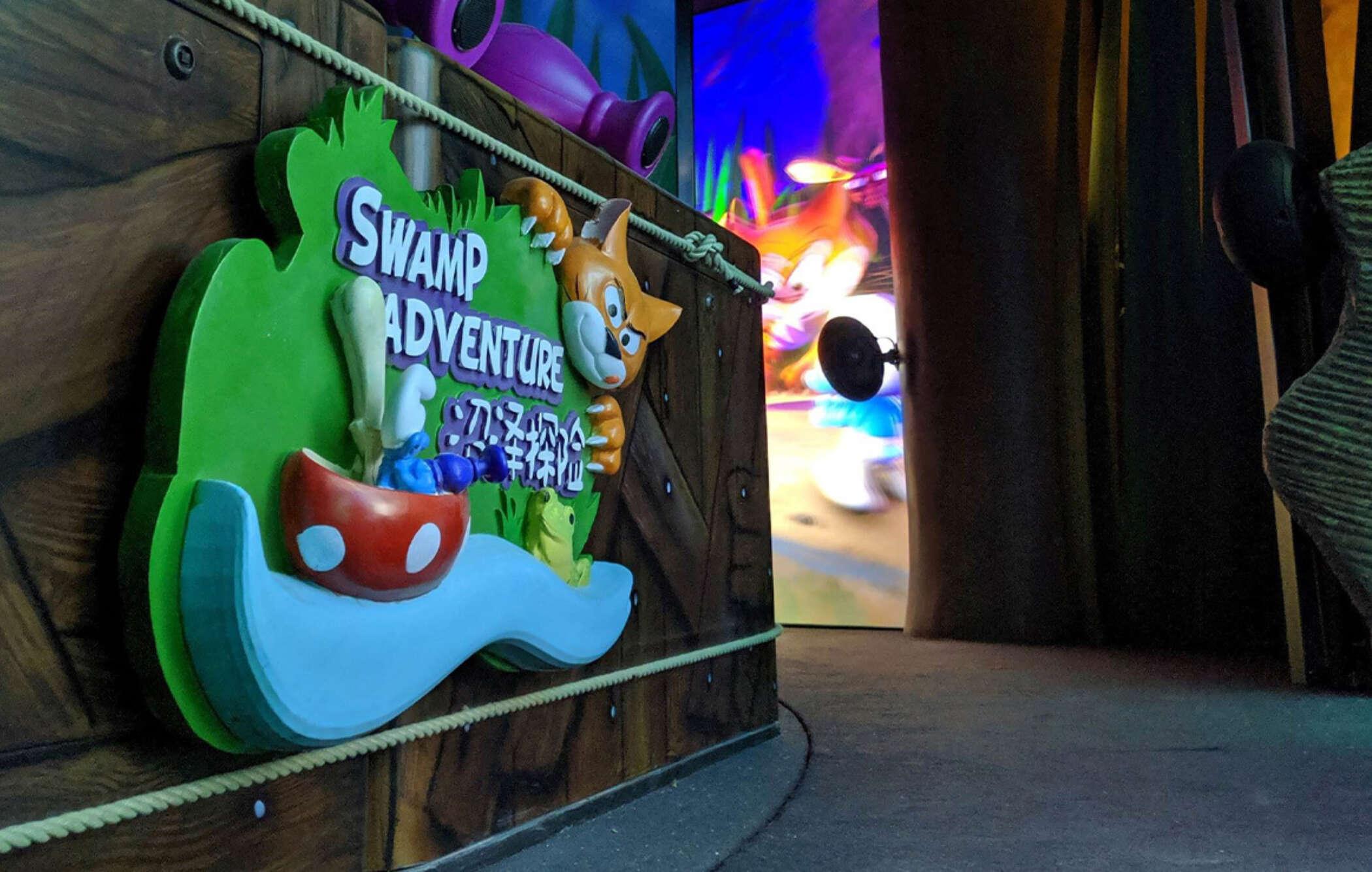 Smurfs Game Changer 2
