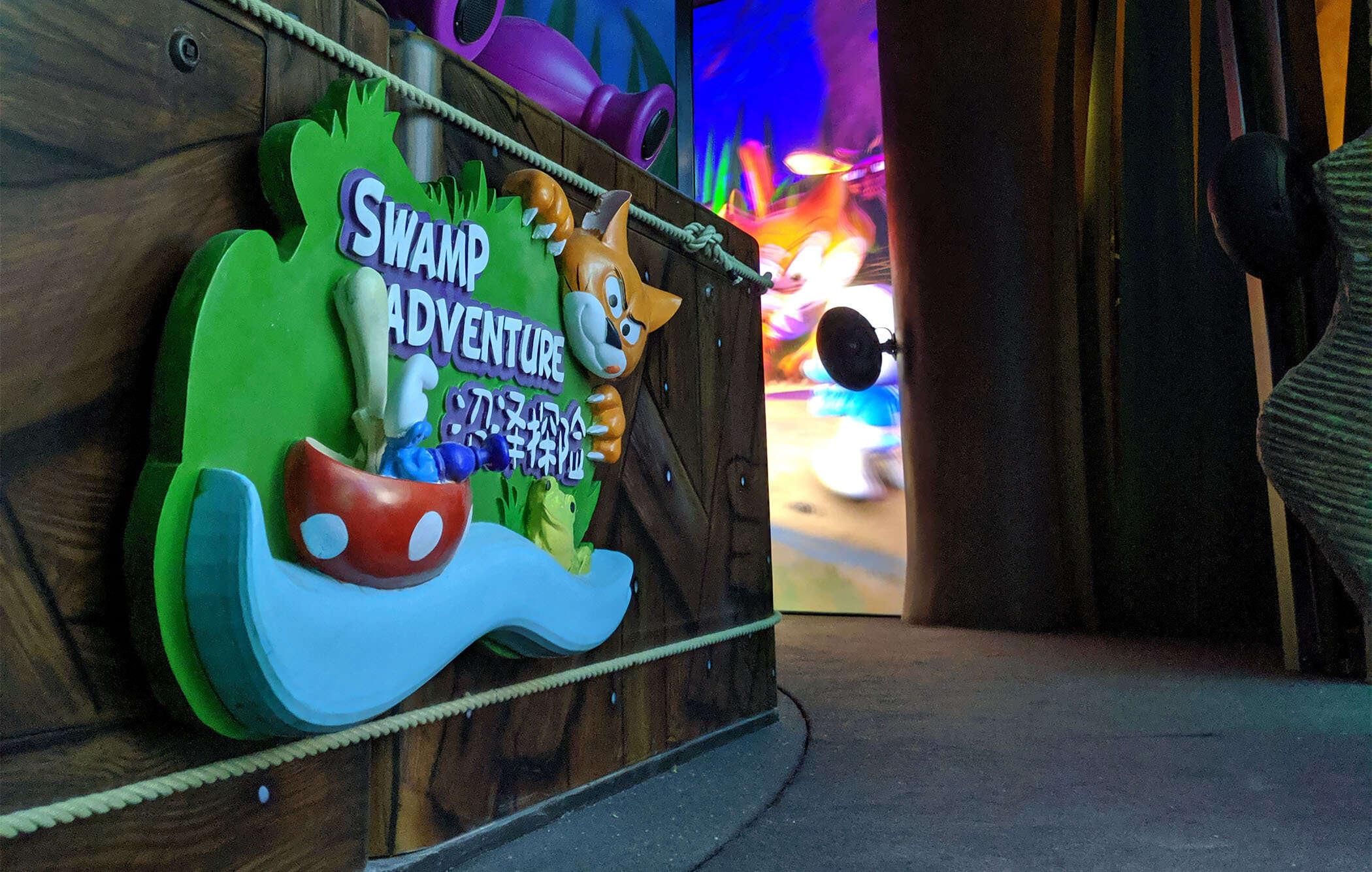 Smurfs gamechanger v1